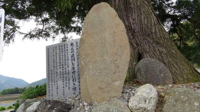 宝永南海地震(1707)による仁淀川中流の天然ダムの災害碑 宝永南海地震(1707)による仁淀川